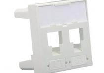FP4MF2K - Лицевая панель под модуль RJ-45 Volition®, 2-порт, 45х45, белая