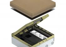7427304 - OBO BETTERMANN Лючок UDHOME9 (UDHOME9 2M GB V).
