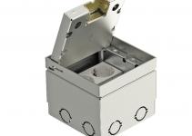 7368399 - OBO BETTERMANN Лючок укомплектованный GE2 (с выемкой под н/п) 125x125x110 мм (GE 2V 15 VO).