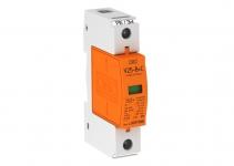 5094401 - OBO BETTERMANN УЗИП (устройство защиты от импулсных перенапряжений -